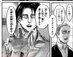 【進撃の巨人】リヴァイのカッコイイシーン紹介